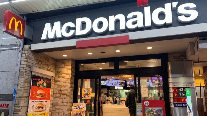マクドナルド中野南口店 アルバイト募集情報1