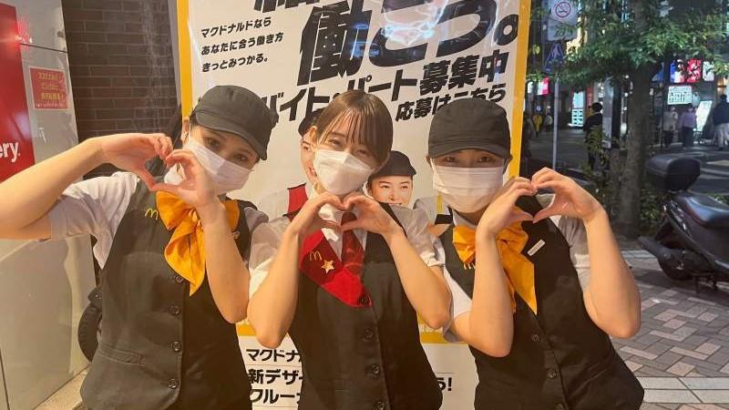 マクドナルド横浜西口店 アルバイト募集情報1