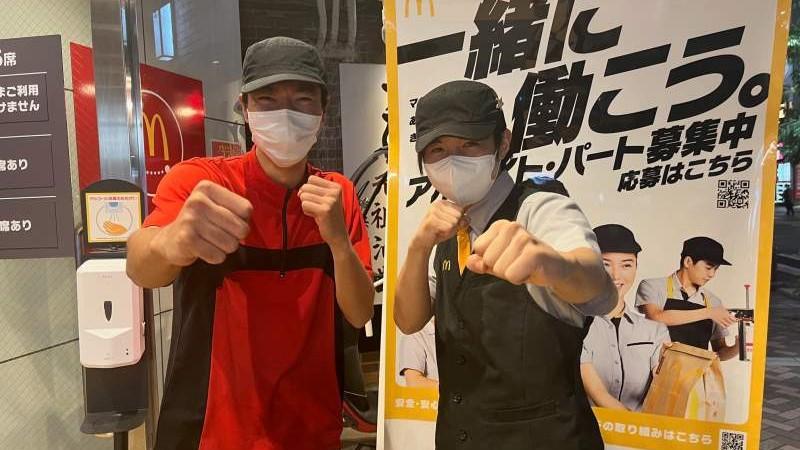 マクドナルド横浜西口店 アルバイト募集情報2