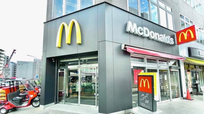 マクドナルド新横浜駅前店 アルバイト募集情報3