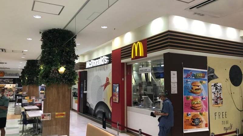 マクドナルド長津田アピタ店 アルバイト募集情報1