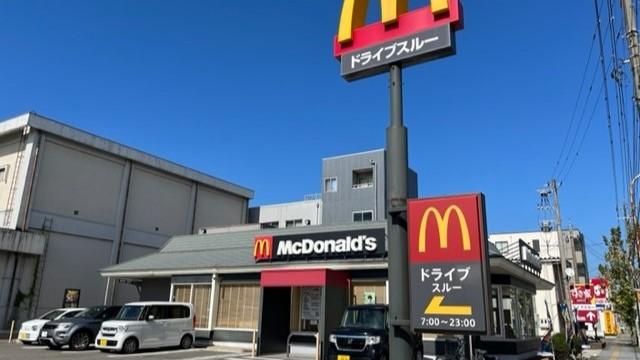 マクドナルド花堂店 アルバイト募集情報2