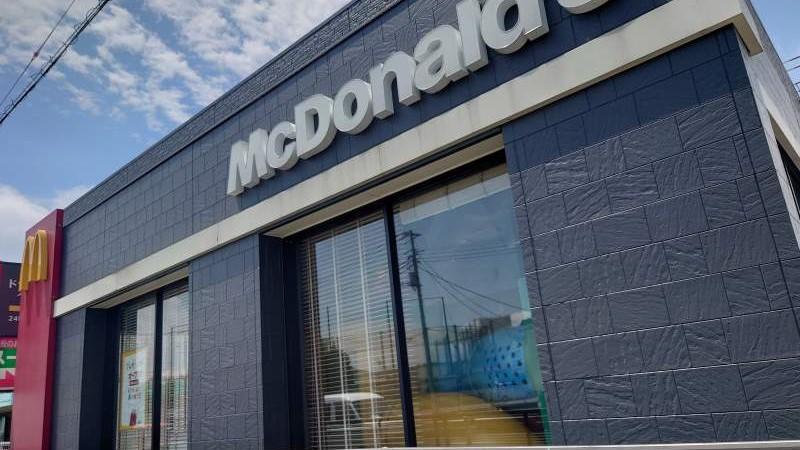 マクドナルド富士宮店 アルバイト募集情報1