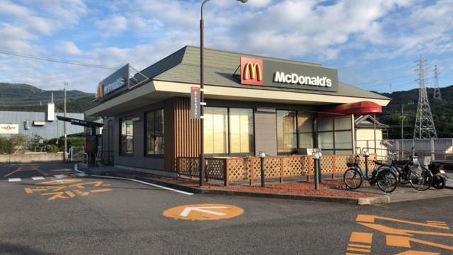 マクドナルド248幸田町店 アルバイト募集情報1