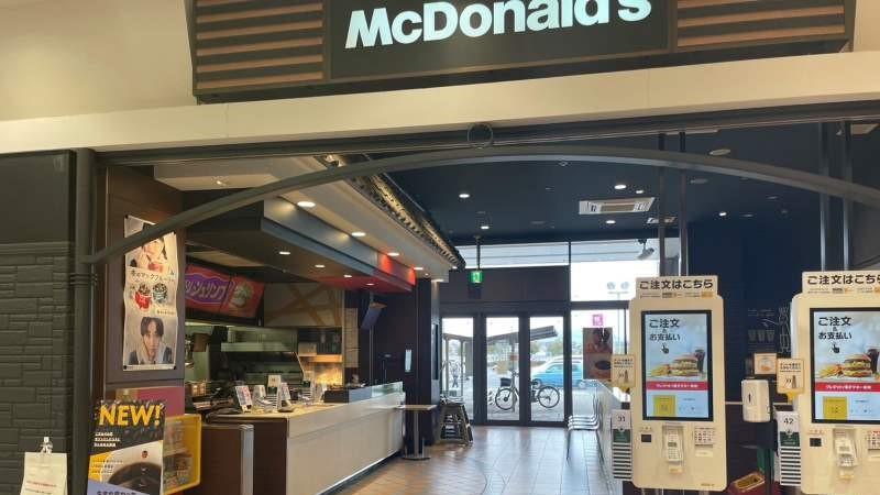 マクドナルド三好アイ・モール店 アルバイト募集情報3