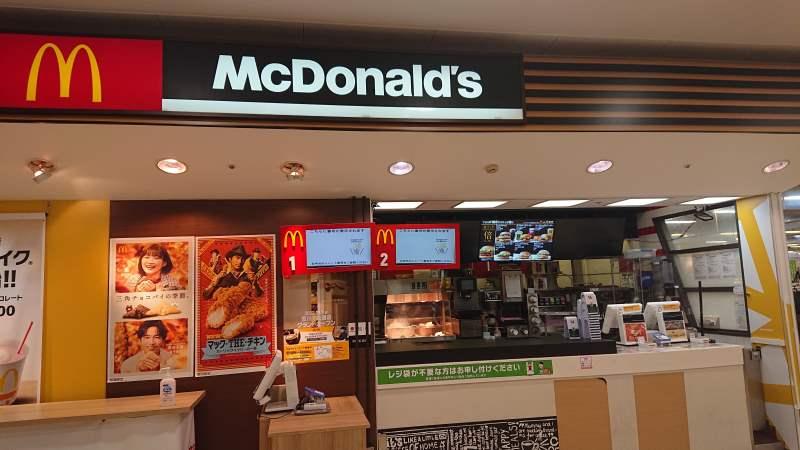 マクドナルドイオン豊川店 アルバイト募集情報1