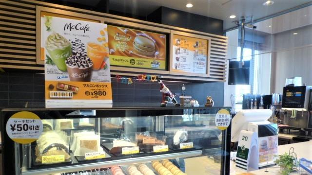 マクドナルド23号浜田町店 アルバイト募集情報1