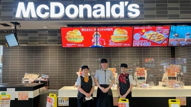 マクドナルドイオンモール東浦店 アルバイト募集情報2