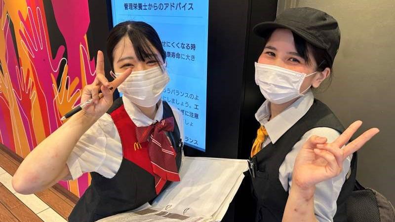 マクドナルド阪神尼崎駅店 アルバイト募集情報1