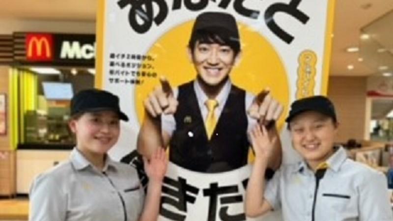 マクドナルド見奈良レスパスシティ店 アルバイト募集情報2