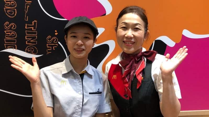 マクドナルド見奈良レスパスシティ店 アルバイト募集情報1