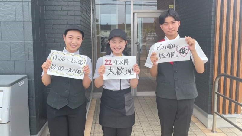 マクドナルド松山三津浜店 アルバイト募集情報1